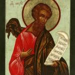 Profeta Miceas